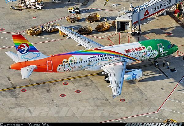 plane_funny_design (32)