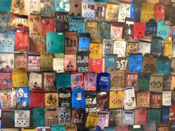 Boites aux lettres à Macau