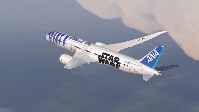 design-avion-star-wars