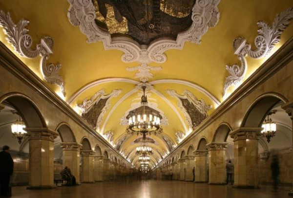 moscow-station