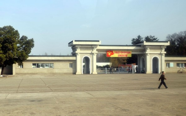 le zoo de Pyongyang... une attraction en soit!