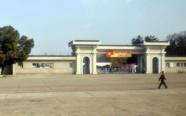 le zoo de Pyongyang... une attraction en soit!
