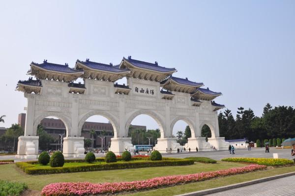 L'arche à l'entrée du mémorial de Chiang Kai Shek