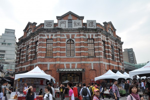 Un des rares bâtiments anciens de Taipei