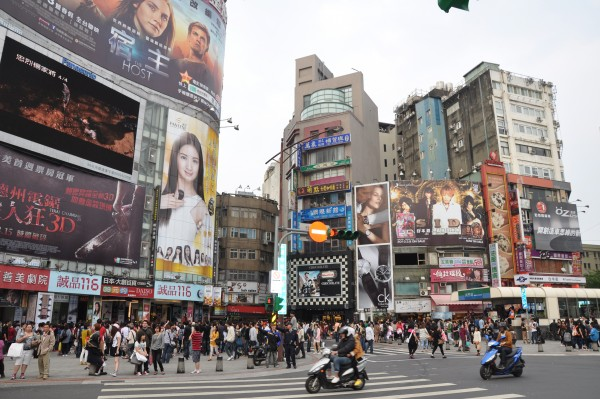 L'un des quartiers animés du centre de Taipei
