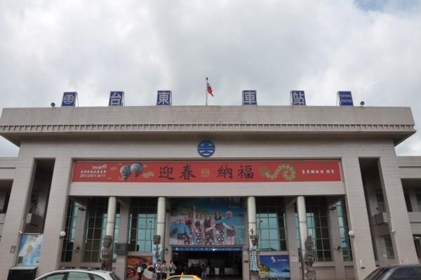 Gare de Taitung: Bienvenue en territoire aborigène!