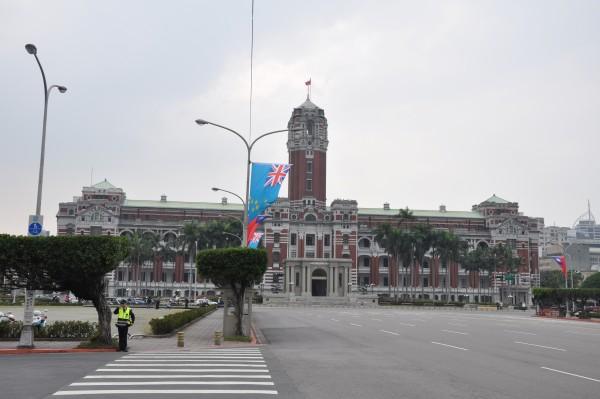 Le palais présidentiel de Taipei