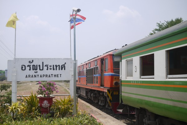 Carnet de voyage: Cambodge – Étape 11: POIPET – BANGKOK