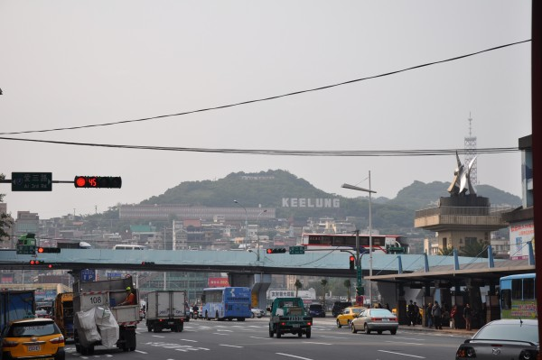 Hollywood? Non... Keelung!