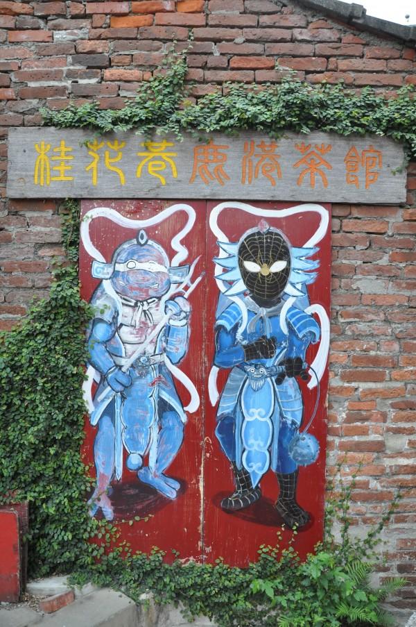 Streetart à Lugang