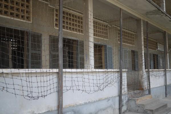 La prison S21, ou Tuol Sleng
