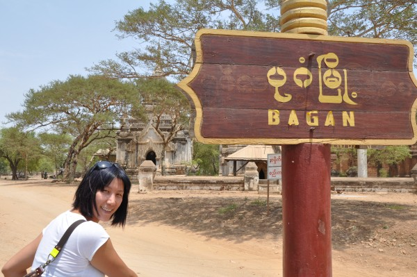Bagan! Seconde étape au Myanmar