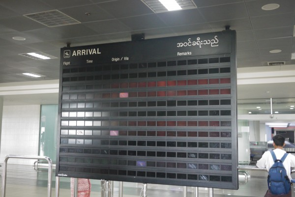 Le tableau des arrivées à Mandalay, et son affichage... manuel!