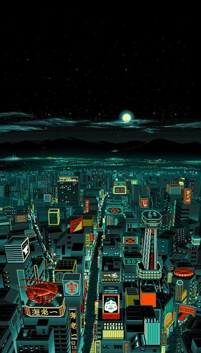 Tokyo version cartoon / jeu vidéo