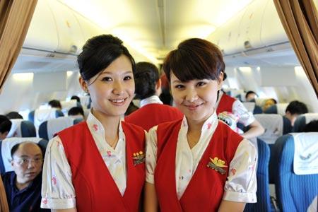 Shenzhen-Airlines-crew