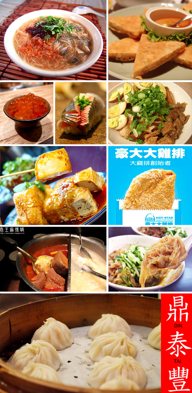 food-taipei