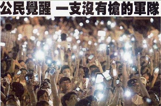 manifestation-etudiants-taipei