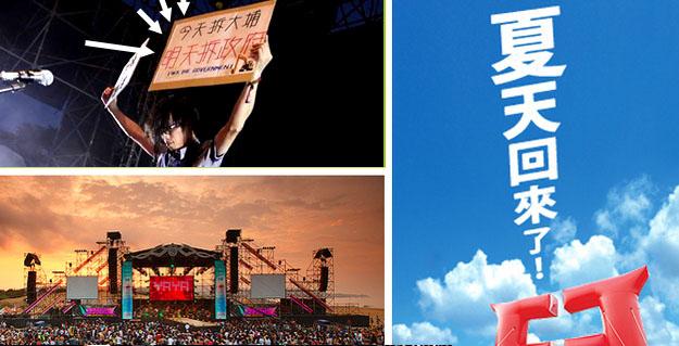 taipei-festival