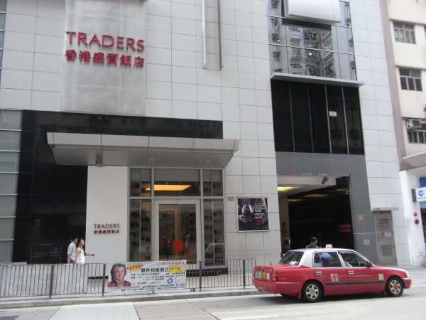 Le Traders Hotel, à recommander? La réponse ci-dessous...