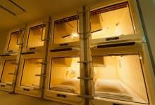 J'ai testé pour vous: les Hotels Capsules de Tokyo