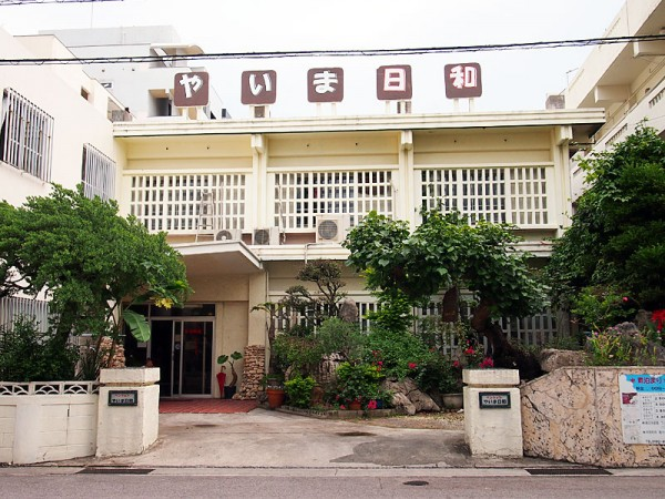 Test: Hôtel Yaima Biyori – Ishigaki