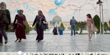 Trains d'Exception: le 1001 Nuits, entre Téhéran et Istanbul