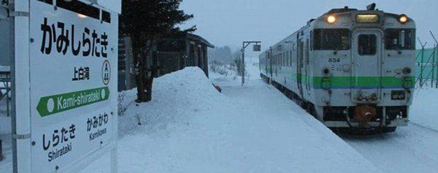 Une gare japonaise reste ouverte pour…. une seule passagère