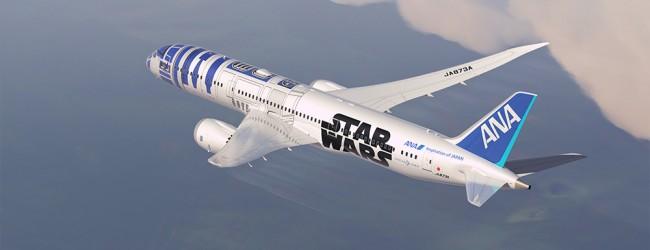 Design d'avion Insolite…