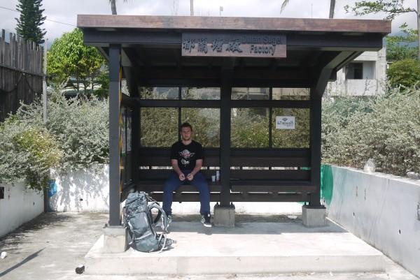 Carnet de voyage: Taiwan – Étape 4: Taitung / Dulan (hippies & aborigènes)