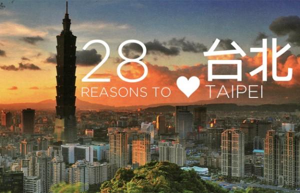 28 Raisons d'Aimer Taipei!